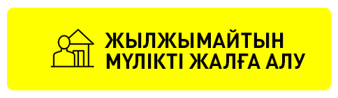 kaz-arenda