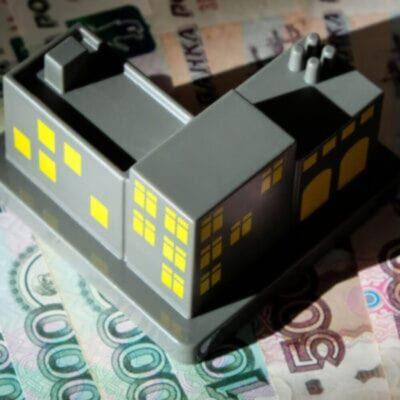 2020 жылы Тұрғын үй құрылыс жинақ банкісінен ипотекаға пәтер сатып алу тәсілдері